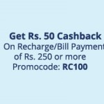 Paytm Cashback Mobile and DTH Recharges by Promocode