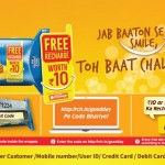 Free Recharge of Rs.10 or Rs.30 with Britannia Good Day Cookies