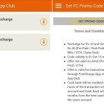 FreeCharge AppClub Offer – 40 Cashback on 10 Coupon
