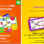 Line Tambola quiz Win BMS Vouchers and Dell Tablet
