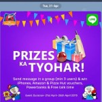 Line Prizes Ka Tyohar – Win iPhones, vouchers and more