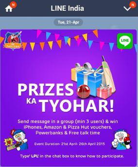 Line Prizes Ka Tyohar