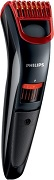 Flipkart Philips Trimmer QT4011