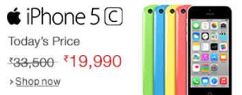 Grab iPhone 5C