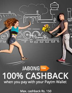 Jabong Cashback Paytm Offer