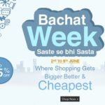 Homeshop18 Bachat week – Saste Se Bhi Sasta