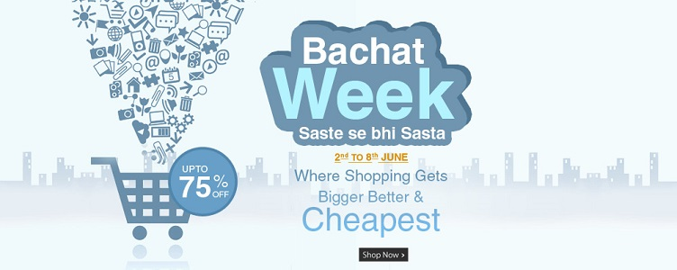 Homeshop18 Bachat week June 2