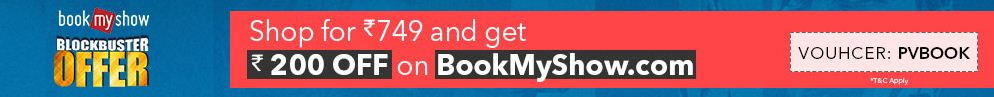bookmyshow blockbuster offer pvbook