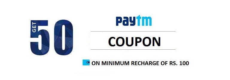 free paytm coupon divya bhaskar