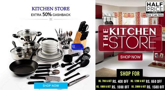 paytm half price kitchen sale