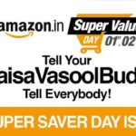 Amazon Super Value Day – Get 25% Value back on Amazon Gift Cards