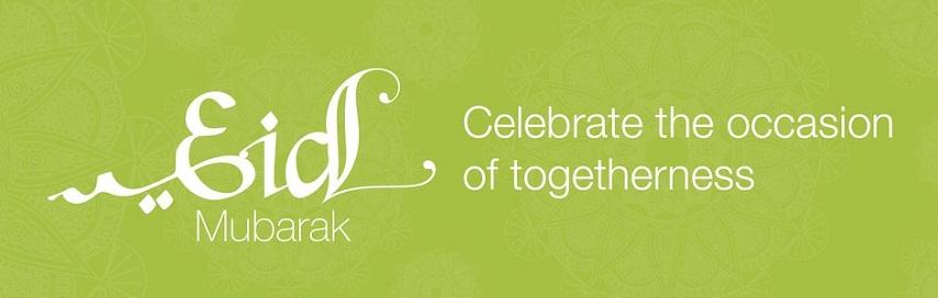 Eid Mubarak Amazon Festive Fashion
