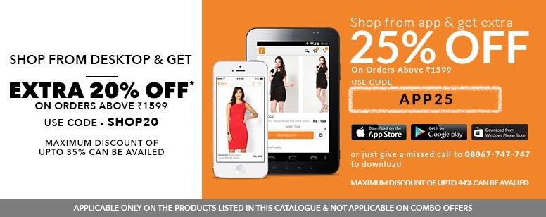 Jabong Coupon APP25
