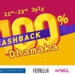 Shopclues Cashback Dhamaka – Flat 100% Cashback + Extra 20% cashback via MobiKwik