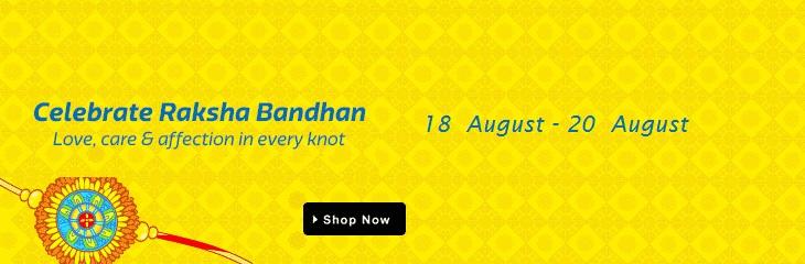 Flipkart Raksha Bandhan Sale