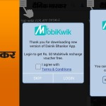 FREE Mobikwik Recharge Coupon – Download Dainik Bhaskar App and get Rs.50 Mobikwik Cashback Coupon