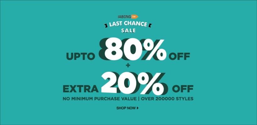 Jabong Last Chance Sale