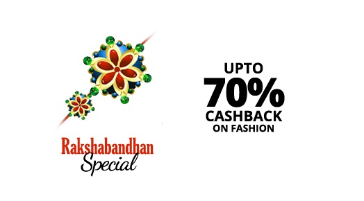 Raksha Bandhan Sale on Paytm