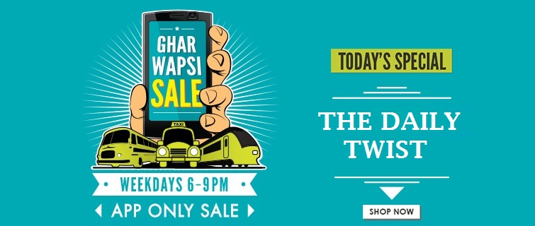 Shopclues Ghar Wapsi Sale DAY 24 Offer