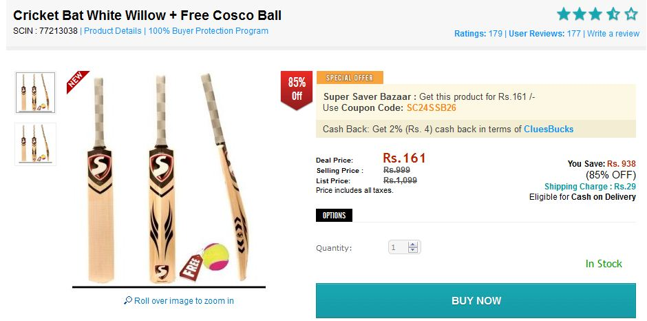 ShopClues Offer Cricket Bat and ball combo