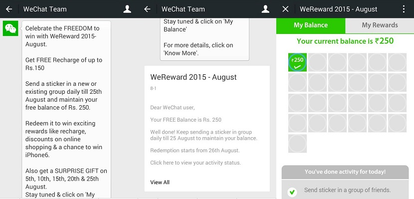 WeChat WeReward August 2015 Start Procedure