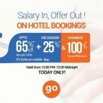Goibibo Coupon Code – Upto 60% Off + 100% Cashback