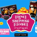Shubh Shopping Utsav at HomeShop18 – Win Tata Nano Daily