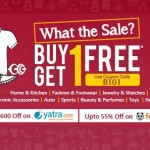 Shopclues Buy 1 Get 1 Free offer – What the Sale?