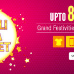 Shopclues Diwali Flea Market – Upto 80% OFF