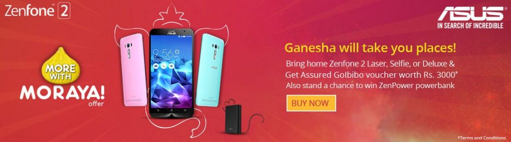 flipkart more with morya free zenpower