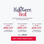 American Swan October Sale Halloween Treat – Flat 69% Off