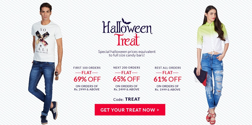 American Swan October Sale Halloween Treat