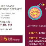 Loudest Diwali Offer – Ebay Loot Portable Speakers at Rs.149