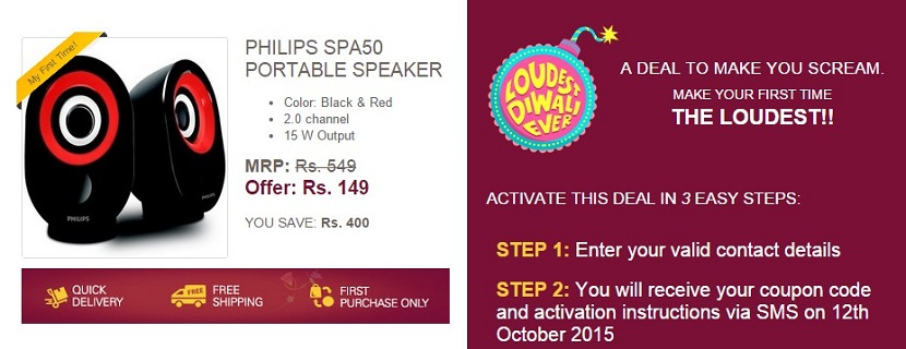 Loudest Diwali Offer Ebay Loot Portable Speakers at Rs149