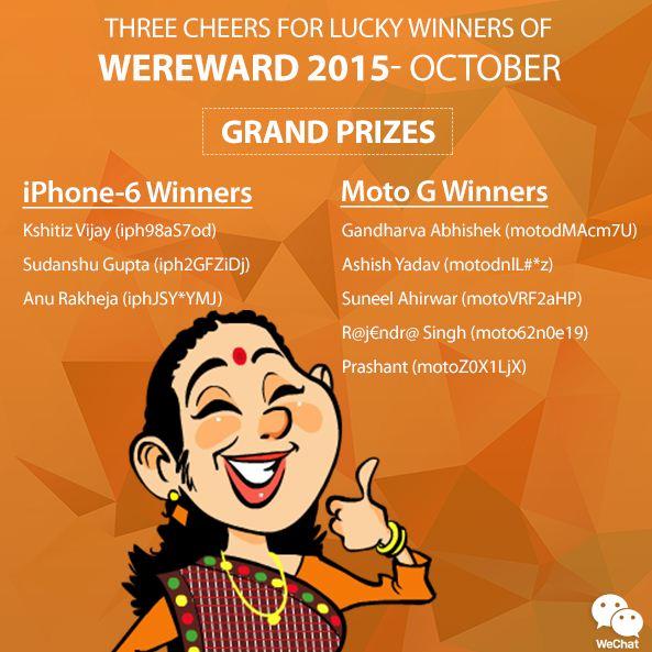 Wechat wereward october winners