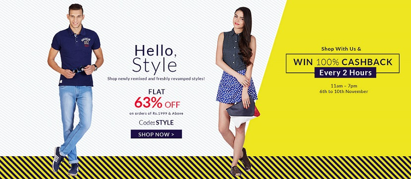 American Swan Hello Style 100 Cashback Sale