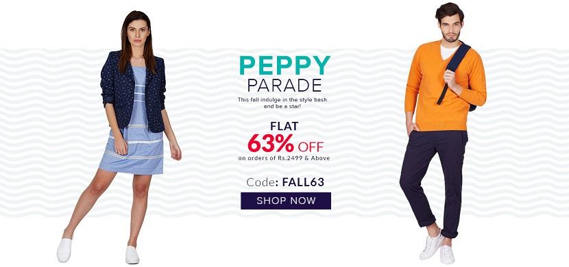 American Swan Peppy Parade Sale