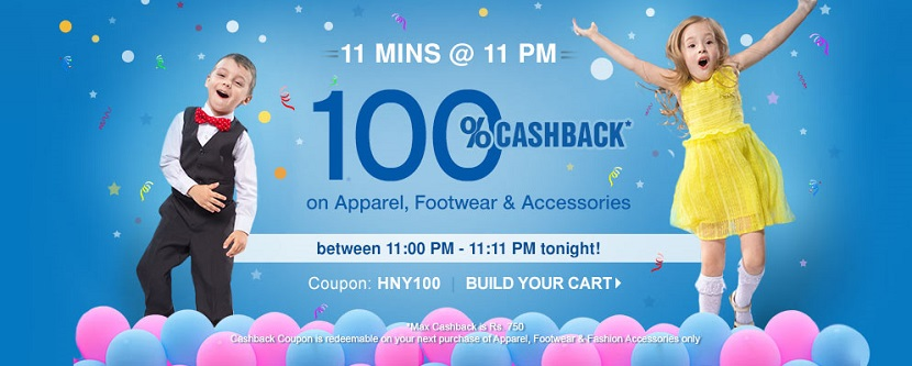 FirstCry 100 Cashback