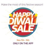Flipkart Happy Diwali Sale Offers – Extra 10% Off with SBI Cards