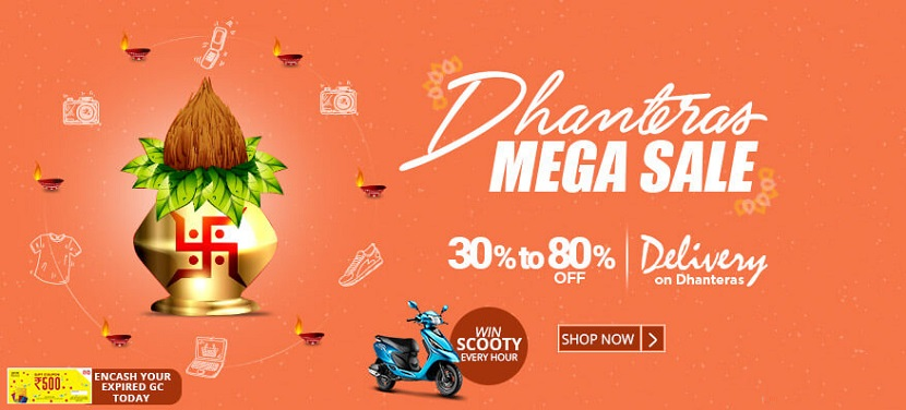 HomeShop18 Dhanteras Mega Sale
