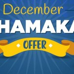 Hostgator Big Year End Sale Coupons – 45% OFF on Web Hosting