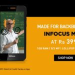 Infocus M260 Available on Snapdeal at Rs.4299