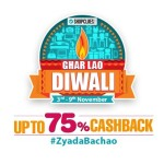 Shopclues Ghar Lao Diwali Sale – Up to 75% Cashback