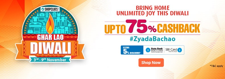 Shopclues Ghar Lao Diwali Sale 3nov