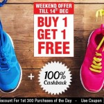 Globalite Shoes Buy 1 Get 1 Free – 100% Cashback