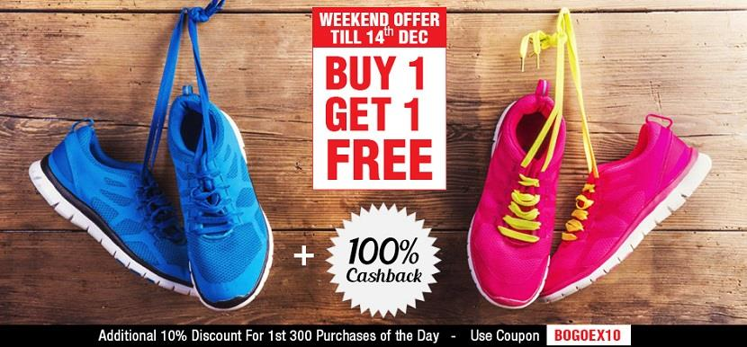 Globalite Shoes Buy 1 Get 1 free 100 Cashback