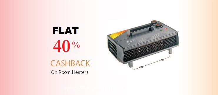 Paytm Room Heaters Sale HA40