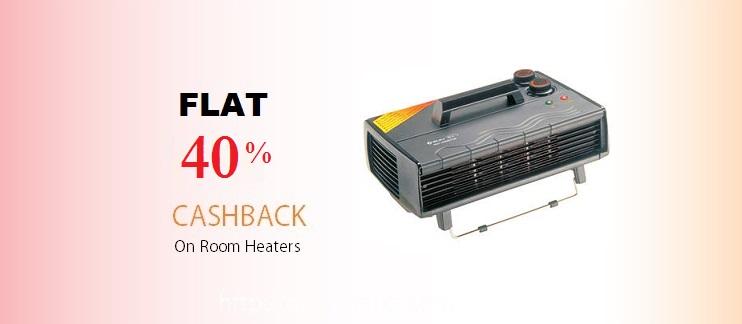 Paytm Room Heaters Sale HA40