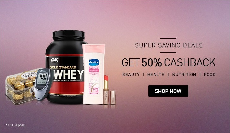 Snapdeal Super Saving Deals
