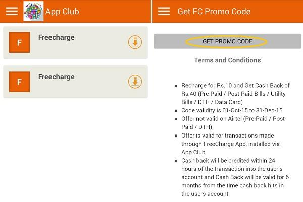 FreeCharge AppClub Offer